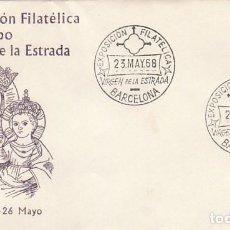 Sellos: AÑO 1968, VIRGEN DE LA ESTRADA, EN SOBRE DE ALFIL. Lote 167159512