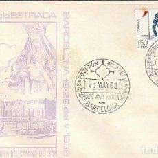 Sellos: AÑO 1968, VIRGEN DE LA ESTRADA, EN SOBRE OFICIAL. Lote 167159616
