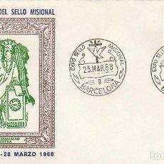 Sellos: AÑO 1968, SELLO MISIONAL (MISIONES), SECRETARIADO DE MISIONES JESUITAS, SOBRE SAN ESTANISLAO KOSTKA . Lote 167160008