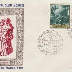 Sellos: AÑO 1968, SELLO MISIONAL (MISIONES), SECRETARIADO DE MISIONES JESUITAS, SOBRE SAN LUIS GONZAGA. . Lote 167160080