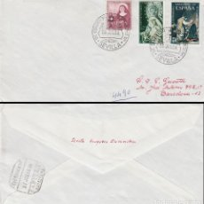 Selos: AÑO 1968, CONGRESO EUCARISTICO EN SEVILLA, SOBRE CIRCULADO. Lote 167160864