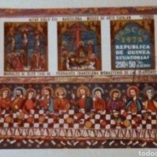 Sellos: GUINEA ECUATORIAL RELIGIÓN HOJA BLOQUE DE SELLOS USADOS SIN DENTAR. Lote 167287548