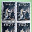 Sellos: ESPAÑA. 1837 SAN JOSÉ DE CALASANZ, EN BLOQUE DE CUATRO, EN BLOQUE DE CUATRO. 1967. SELLOS NUEVOS Y N. Lote 168025672