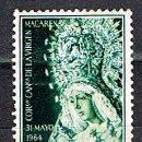 Sellos: EDIFIL 1598, VIRGEN DE LA ESPERANZA (MACARENA), NUEVO ***. Lote 168189708