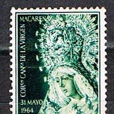 Timbres: EDIFIL 1598, VIRGEN DE LA ESPERANZA (MACARENA), NUEVO ***. Lote 168189708