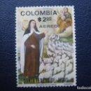 Sellos: COLOMBIA, SANTA TERESA DE JESUS. Lote 168561056