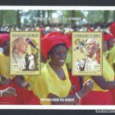 Sellos: REPUBLICA DE NIGER 1998 VIAJES DEL PAPA JUAN PABLO II POR ÁFRICA. Lote 169508952