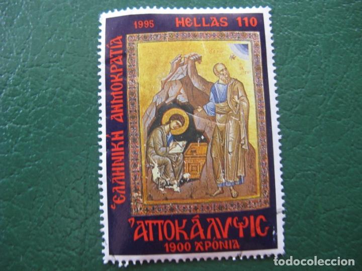 GRECIA,1995* SELLO USADO (Sellos - Temáticas - Religión)