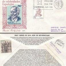 Sellos: EDIFIL 1830, HERMANO PEDRO O SAN PEDRO DE VILAFLOR, PRIMER DIA 15-11-1967, SOBRE DE ALFIL CIRCULADO. Lote 170194396