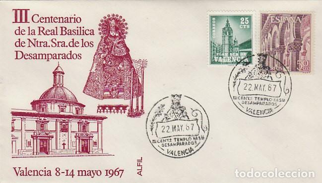 AÑO 1967, VIRGEN DE LOS DESAMPARADOS, III CENTENARIO DEL TEMPLO EN VALENCIA SOBRE DE ALFIL (Sellos - Temáticas - Religión)