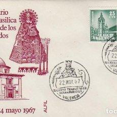 Sellos: AÑO 1967, VIRGEN DE LOS DESAMPARADOS, III CENTENARIO DEL TEMPLO EN VALENCIA SOBRE DE ALFIL. Lote 212376892