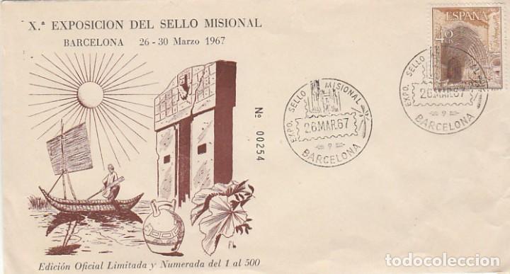 AÑO 1967, SELLO PARA LAS MISIONES, EXPOSICION DEL SELLO MISIONAL, EN SOBRE OFICIAL NUMERADO (Sellos - Temáticas - Religión)