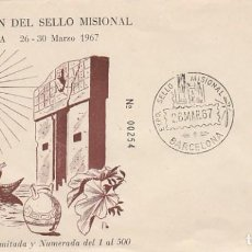 Sellos: AÑO 1967, SELLO PARA LAS MISIONES, EXPOSICION DEL SELLO MISIONAL, EN SOBRE OFICIAL NUMERADO . Lote 170195400