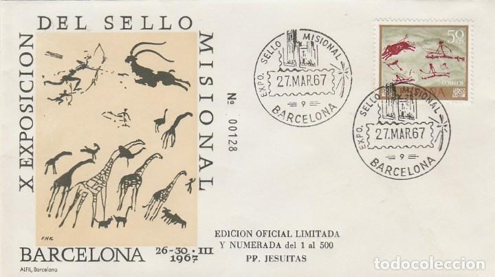 AÑO 1967, SELLO PARA LAS MISIONES, EXPOSICION DEL SELLO MISIONAL, EN SOBRE DE ALFIL PRIMER DIA SELLO (Sellos - Temáticas - Religión)