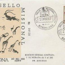 Sellos: AÑO 1967, SELLO PARA LAS MISIONES, EXPOSICION DEL SELLO MISIONAL, EN SOBRE DE ALFIL PRIMER DIA SELLO. Lote 170195516