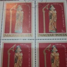 Sellos: SELLOS DE HUNGRÍA (MAGYAR P.) MTDOA/1980/ESCULTURAS RELIGION SIGLO XV/ARTE/SEPULCRO/3 MARIAS/APOSTOL. Lote 170573230