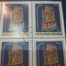 Sellos: SELLOS DE HUNGRÍA (MAGYAR P.) MTDOA/1980/ESCULTURAS RELIGION SIGLO XV/ARTE/SEPULCRO/3 MARIAS/APOSTOL. Lote 170573277
