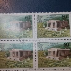 Sellos: SELLOS DE HUNGRÍA (MAGYAR P) MTDOS/1980/BABILONI/ARTEMIS/ZEU/ALICARNAS/RODAS/ESCULTURAS/ARQUITECTURA. Lote 170891333