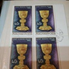 Sellos: SELLOS DE HUNGRIA (MAGYAR P.) MTDOS/1970/ORFEBRERIA HUNGARA/ARTE/CALIZ/ORO/ARTESANIA/RELIGION/. Lote 170990630