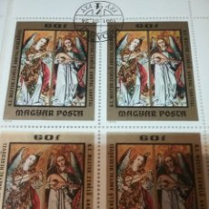 Sellos: SELLOS HUNGRIA (MAGYAR P) MTDOS/1973/ARTE/PINTURA/RELIGION/REYES MAGOS/VIRGEN/VIOLIN/MUSICA/ANGEL. Lote 171069872