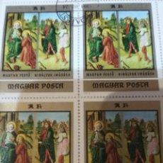 Sellos: SELLOS HUNGRIA (MAGYAR P) MTDOS/1973/ARTE/PINTURA/RELIGION/REYES MAGOS/VIRGEN/VIOLIN/MUSICA/ANGEL. Lote 171070044