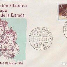 Sellos: AÑO 1966, VIRGEN DE LA ESTRADA, EN SOBRE DE ALFIL . Lote 171121658