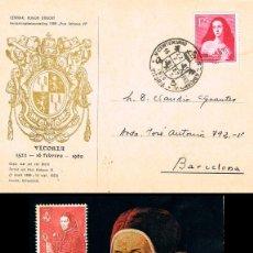 Sellos: AÑO 1960, EL PAPA ADRIANO VI, V CNTENARIO, MATASELLO DE VITORIA EN TARJETA ILUSTRADA. Lote 171124165