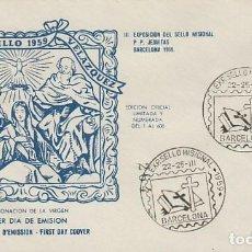 Sellos: AÑO 1959, SELLO MISIONAL (MISIONES), SOBRE EDITADO POR LOS JESUITAS, TIRADA 600 SOBRES CONCORDANTE S. Lote 171124583