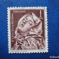Sellos: 1962 IV CENT. REFORMA TERESIANA, EDIFIL 1429. Lote 171630580