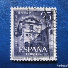 Sellos: 1962 IV CENT. REFORMA TERESIANA, EDIFIL 1428. Lote 171630712
