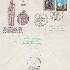 Sellos: AÑO 1965, SANTIAGO PEREGRINO, AÑO SANTO COMPOSTELANO, MATASELLO SANTIAGO COMPOSTELA, ALFIL CIRCULADO. Lote 172840484