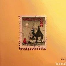 Timbres: CUBA 1956-57 - NAVIDAD - LOS REYES MAGOS DE ORIENTE.. Lote 174073884