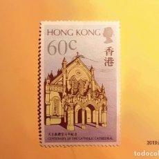 Timbres: HONG KONG - CATEDRAL DE LA INMACULADA CONCEPCIÓN.. Lote 174073924