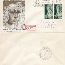 Sellos: EDIFIL 1598, CORONACION VIRGEN DE LA ESPERANZA (MACARENA), PRIMER DIA 30-5-1964 SFC CIRCULADO. Lote 174583593