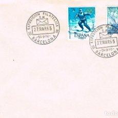 Sellos: AÑO 1965, BARCELONA, MISIONES, EXPOSICION SELLO MISIONAL, 27-3-1965. Lote 174585970