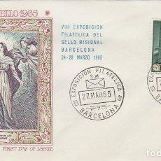 Sellos: AÑO 1965, BARCELONA, MISIONES, EXPOSICION SELLO MISIONAL, 27-3-1965, SOBRE DE ALFIL. Lote 174586200