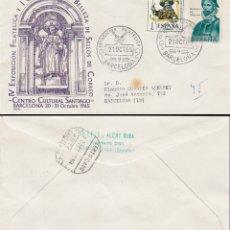 Sellos: AÑO 1965, AÑO SANTO COMPOSTELANO, BASTONES DE PEREGRINO,.CENTRO CULTURAL SANTIAGO ALFIL CIRCULADO. Lote 174588242