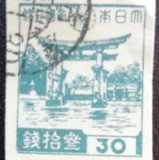 Sellos: 1942. RELIGIÓN. JAPÓN. 334. RELICARIO DE MIYAJIMA. USADO.. Lote 175583737