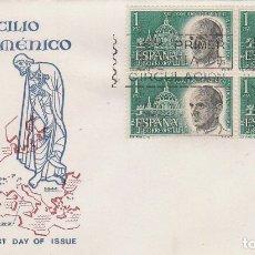 Timbres: EDIFIL 1540, CONCILIO VATICANO II, EL PAPA PABLO VI PRIMER DIA DE 30-12-1963 SOBRE DE ALFIL BLOQUE 4. Lote 178118758