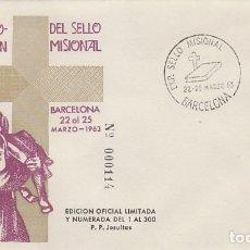 Sellos: AÑO 1963, EXPOSICION DEL SELLO MISIONAL (MISIONES) SOBRE DE ALFIL TIRADA: 300 EJEMPLARES. Lote 178121675