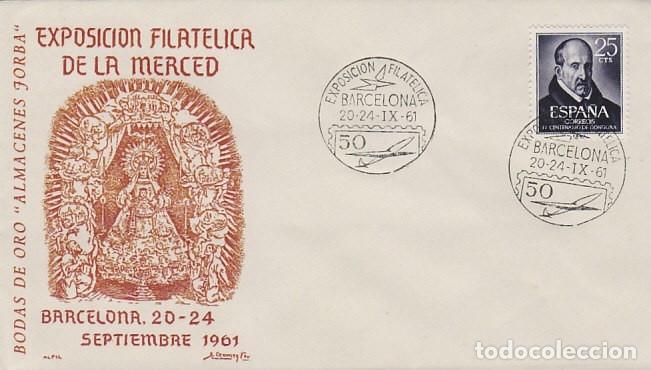AÑO 1961, ALMACENES JORBA, EXPOSICION FILATELICA DE LA VIRGEN DE LA MERCED, EN SOBRE DE ALFIL (Sellos - Temáticas - Religión)