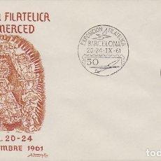 Sellos: AÑO 1961, ALMACENES JORBA, EXPOSICION FILATELICA DE LA VIRGEN DE LA MERCED, EN SOBRE DE ALFIL. Lote 178122558