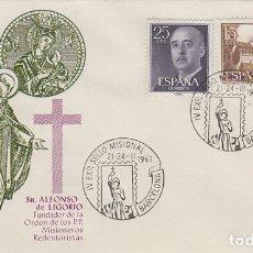 Sellos: AÑO 1961, IV EXPOSICION DEL SELLO MISIONAL (MISIONES), EN SOBRE DE ALFIL. Lote 178122763