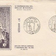 Sellos: AÑO 1961, IV EXPOSICION DEL SELLO MISIONAL (MISIONES), SOBRE DE LOS JESUITAS. TIRADA 500 EJEMPLARES. Lote 178123034