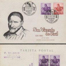 Sellos: EDIFIL 1296/7, 3º CENTENARIO DE SAN VICENTE DE PAUL, CIRCULADA. Lote 178595433