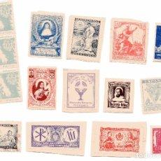 Sellos: M116 LOTE 14 VIÑETAS RELIGIOSAS-STA TERESA,MERCE,JUANA LESTONNAC,SANTIAGO,CONGRESOS 1920'S/30'S/40'S. Lote 178712062