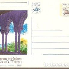 Sellos: PORTUGAL ** & INTERO, MILENARIO DEL MONASTERIO DEL SANTO TIRSO (7199). Lote 178824105