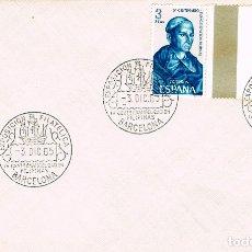 Sellos: EDIFIL 1693/4, IV CENTENARIO EVANGELIZACION DE FILIPINAS, PRIMER DIA ESPECIAL DE 3-12-1965. Lote 178878012