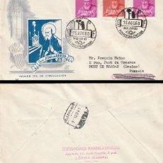 Sellos: EDIFIL 1292/3, CANONIZACIÓN DEL BEATO JUAN DE RIBERA, PRIMER DIA 16-8-1960 PANFILATELICAS CIRCULADO. Lote 178878921