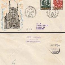 Sellos: AÑO 1959, SOLLER (MALLORCA), SIMBOLOS DEL CRISTIANISMO, SOBRE DE ALFIL CIRCULADO. Lote 178879105